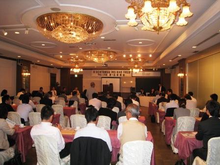 201009不動産セミナー(IMG_0689)W.jpg