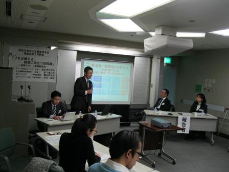 w中小企業家同友会2011.jpg
