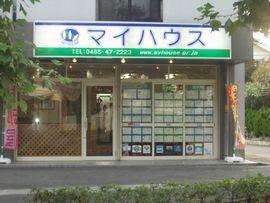 マイハウス店舗W.jpg