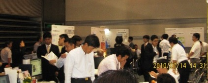 川崎ビジネスリゾート2010IMG_1984W.jpg