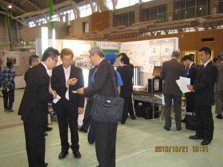 平塚テクノフェア2010w-1.jpg