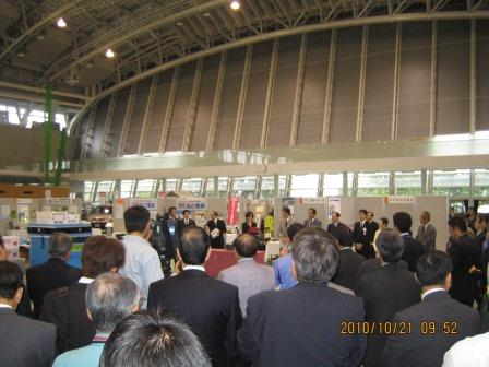 平塚テクノフェア2010w-2.jpg